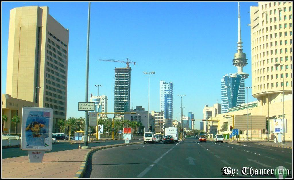 100% Guaranteed to travel and work as a maid in kuwait | GhanaDeal
